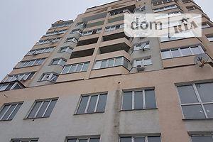 Двухкомнатные квартиры в Тернопольской области без посредников