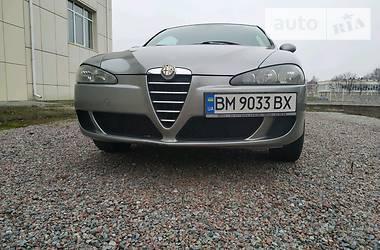 Alfa Romeo 147 2005 в Сумах