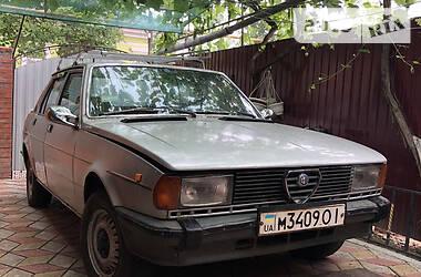 Alfa Romeo Giulietta 1990 в Измаиле