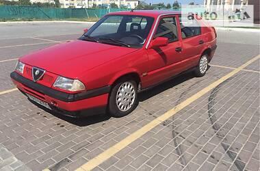 Alfa Romeo GT 1995 в Луцке