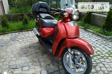 Макси-скутер Aprilia Scarabeo 2000 в Виноградове