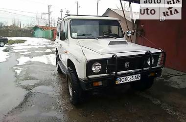 Aro 244 1992 в Стрые