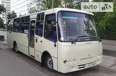 Ataman A093 2014 в Переяславе-Хмельницком