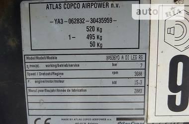 Atlas Copco XAS 2003 в Киеве