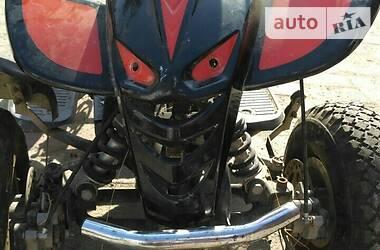 ATV 100 2013 в Хусте