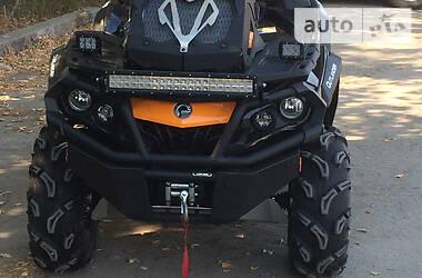 ATV 100 2016 в Запорожье