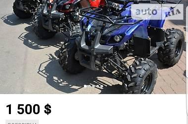 ATV 125 2017 в Верховине