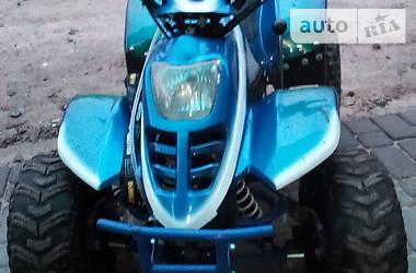 ATV 125 2014 в Сумах