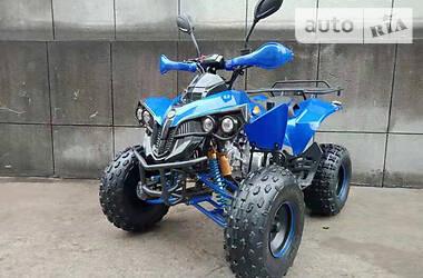 ATV 125 2020 в Львові