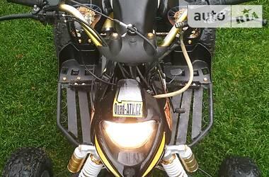 ATV 125 2009 в Ивано-Франковске