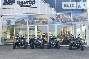 ATV 125 2021 в Виннице