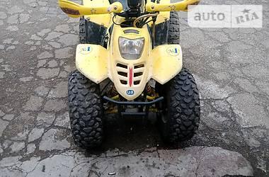 ATV 125 2016 в Києві