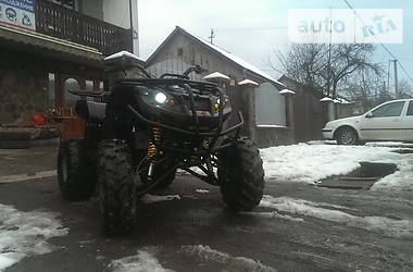ATV 150  2015