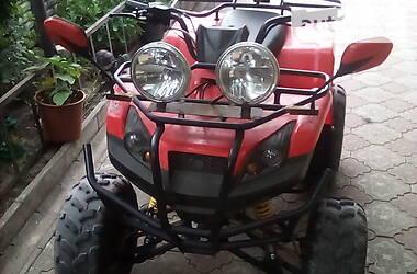 ATV 150 2018 в Херсоне