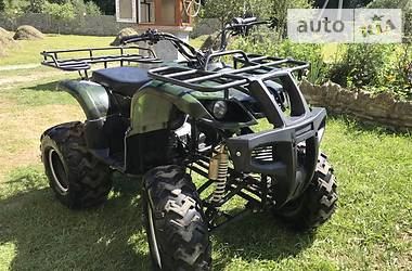ATV 250 2015 в Косове