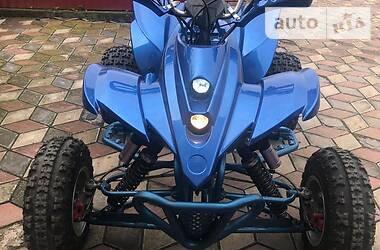 ATV 250 2014 в Черновцах