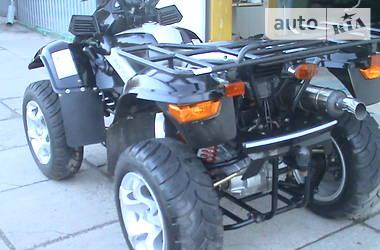 ATV 260 2009 в Кривом Роге