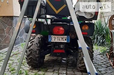 ATV 400 2012 в Ужгороде