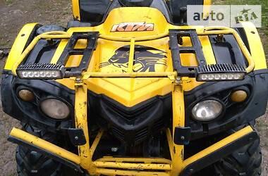 ATV 500 2013 в Перечине