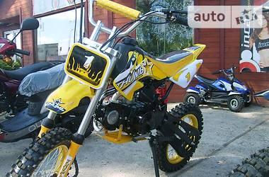 ATV 50 2014 в Львове