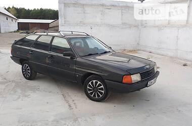 Audi 100 1985 в Турийске
