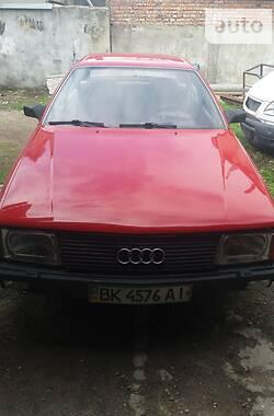 Седан Audi 100 1985 в Ровно