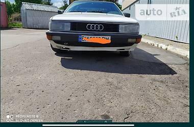 Audi 200 1988 в Сумах