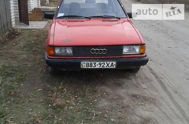 Audi 80 1981 в Изюме