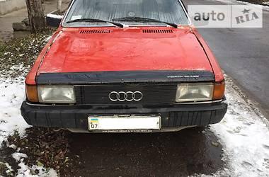 Audi 80 1980 в Берегово