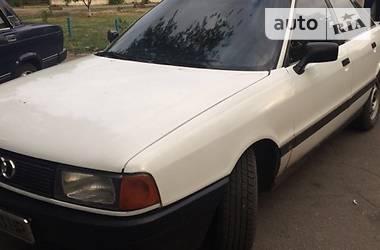 Audi 80 1988 в Днепре