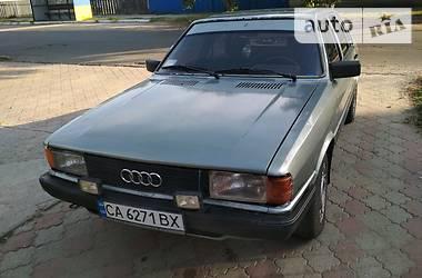 Audi 80 1986 в Чигирине
