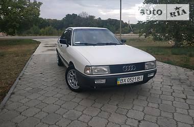 Audi 80 1990 в Хмельницькому