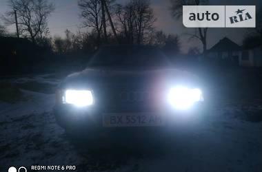 Audi 80 1991 в Волочиске