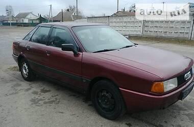 Audi 80 1988 в Славуте