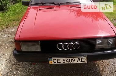 Audi 80 1987 в Косове