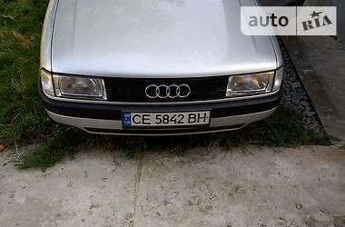 Audi 80 1987 в Кельменцах