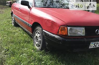 Audi 80 1988 в Виноградове