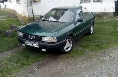 Audi 80 1988 в Лановцах