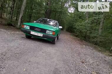 Audi 80 1979 в Ужгороде