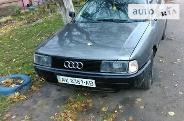Audi 80 1988 в Пирятине