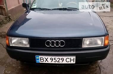 Audi 80 1990 в Белогорье