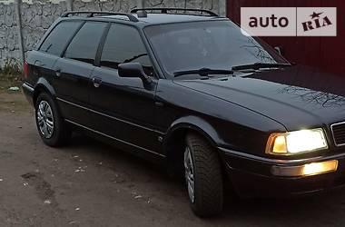 Универсал Audi 80 1993 в Кременчуге