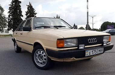 Audi 80 1985 в Днепре