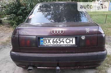 Audi 80 1995 в Славуте
