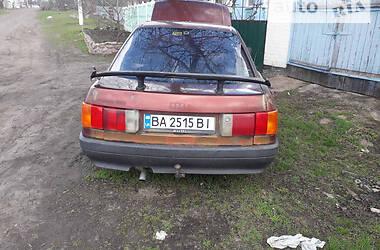 Audi 80 1991 в Кропивницком