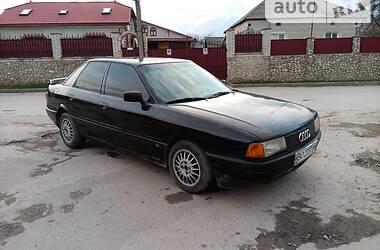 Audi 80 1989 в Збараже