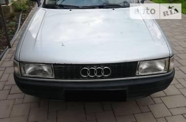 Audi 80 1989 в Виноградове