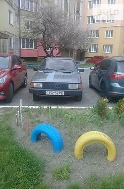 Audi 80 1986 в Макарове
