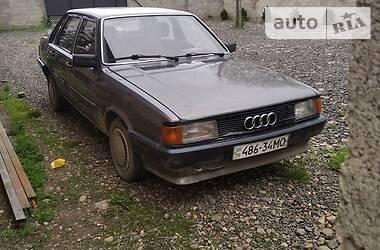 Седан Audi 80 1985 в Виноградове
