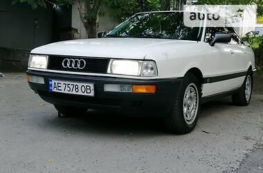 Седан Audi 80 1990 в Днепре